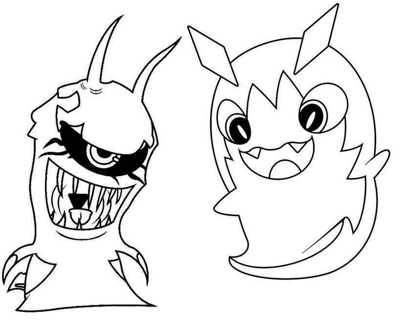 Dibujos Para Colorear Slugterra Morning Kids
