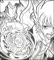 Desenho para colorir Infinity Nado