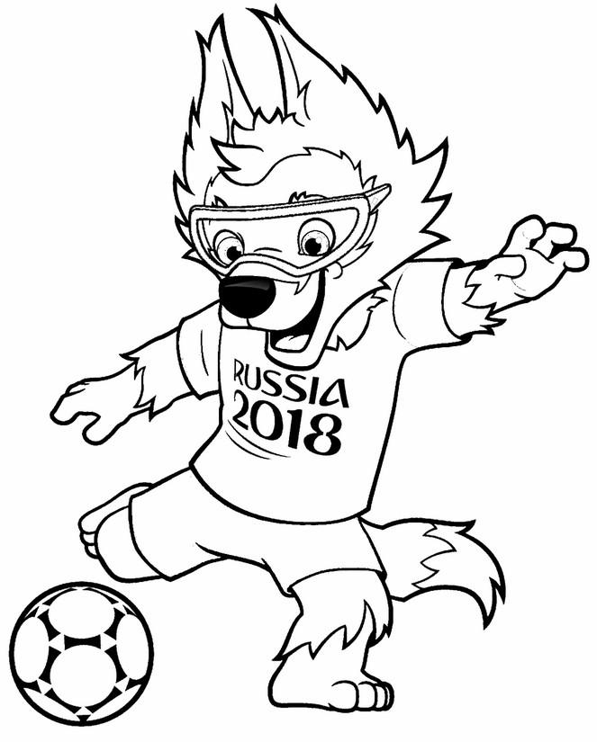 Disegno Da Colorare Coppa Del Mondo Fifa 2018 Zabivaka Russia 2018 4