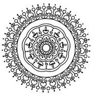 Tulostakaa värityskuvia Mandala