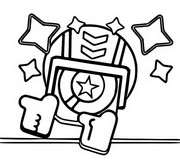 Coloring page Stu pin star