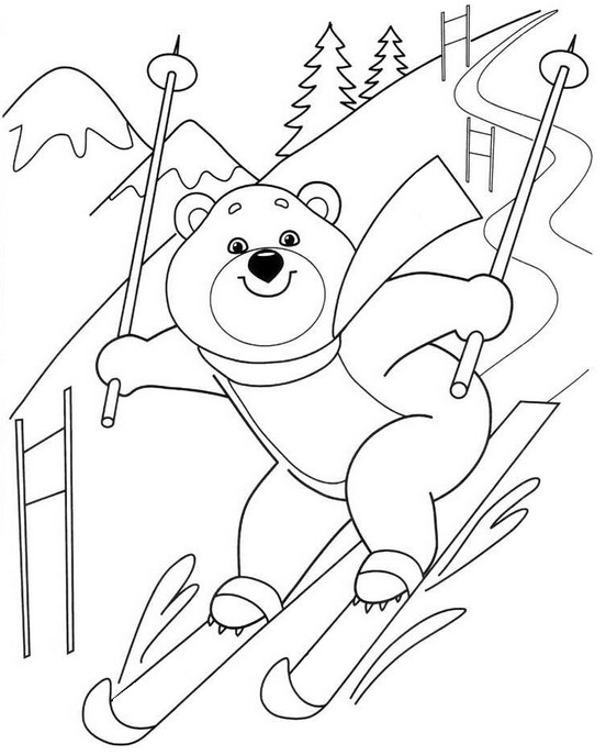 Coloring page W...