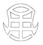 Desenho para colorir Bakugan