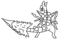 Disegno da colorare Mega Sceptile 254