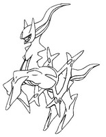 Dibujo para colorear Pokémon forma alternativa 493 Arceus