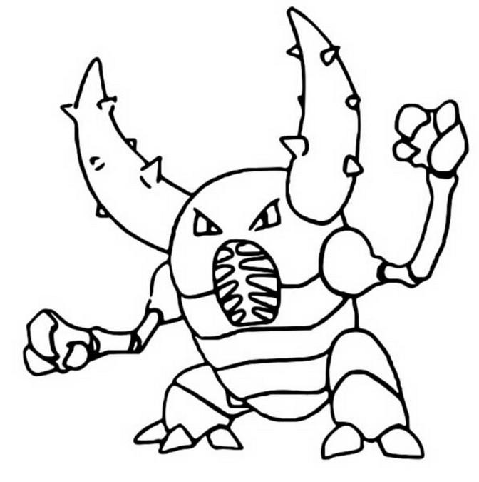 Coloring Pages Pokemon - Pinsir - Drawings Pokemon