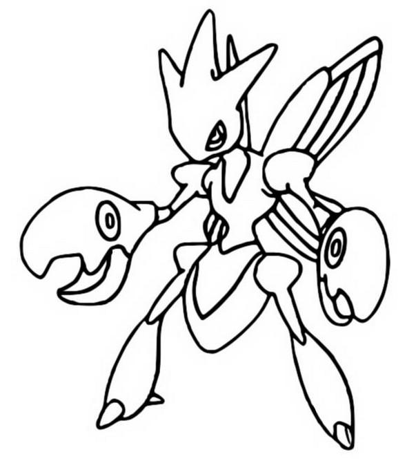 Malvorlagen Pokemon Scherox Zeichnungen Pokemon