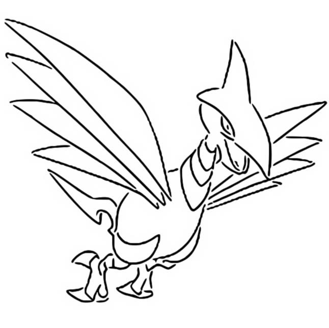 pokemon skarmory coloring pages - photo#3