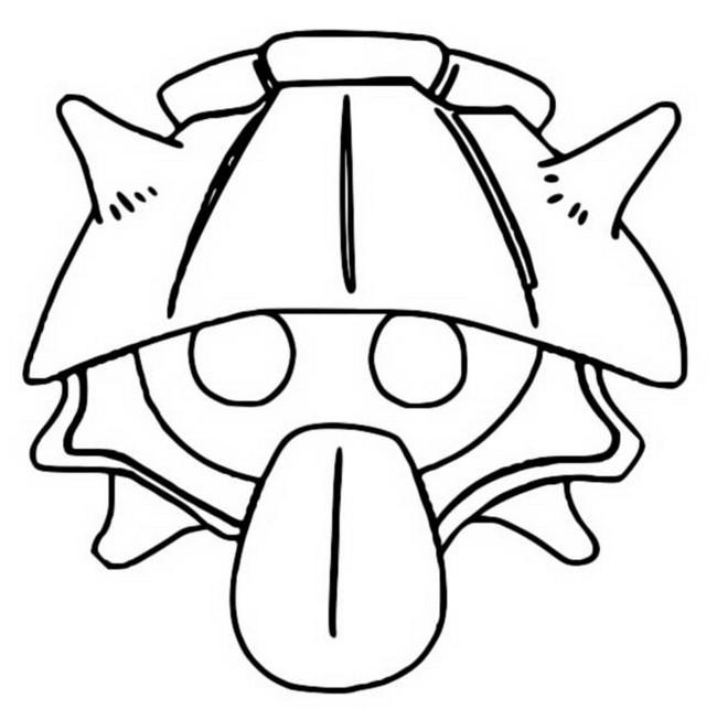 Shellder Pokemon Coloring Page