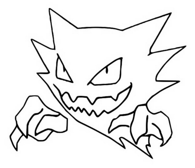 gastly haunter and gengar pokemon coloring pages | Coloring Pages Pokemon - Haunter - Drawings Pokemon